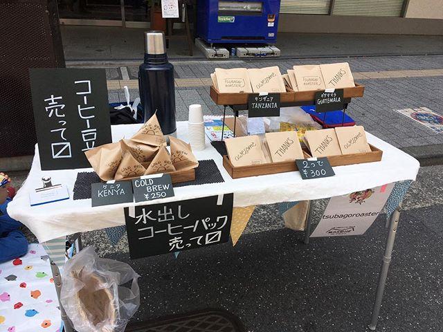 20180527三鷹駅のMマルシェでコーヒー売ってまーす子どもマルシェもやってるよ♪暑い! (Instagram)