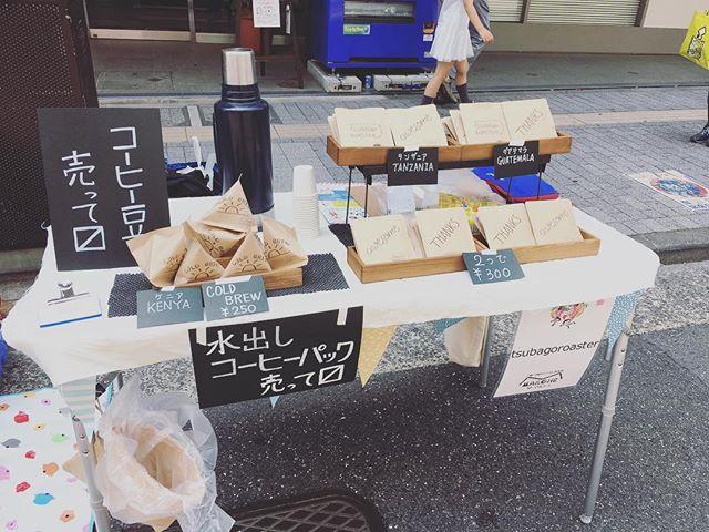 9月15日(土)みつばちさんのオーガニックフェスタに出店します https://tsubagoroaster.tokyo/20180915 今回はその場でハンドドリップコーヒーも出せることになりましたー!きてねー!千歳烏山駅北口の区民センターの広場で開催されます初参加です♪ (Instagram)
