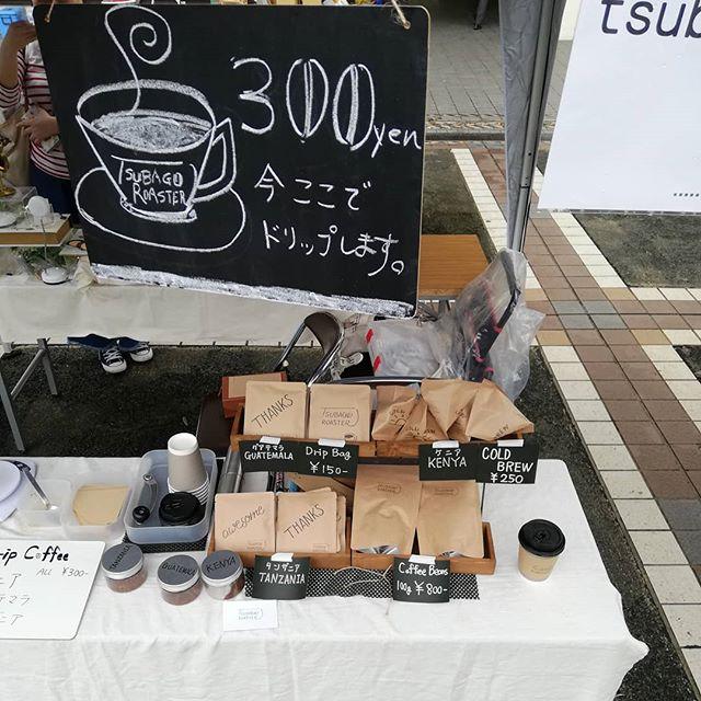 本日 千歳烏山駅前にてコーヒー淹れさせてもらってます。 (Instagram)
